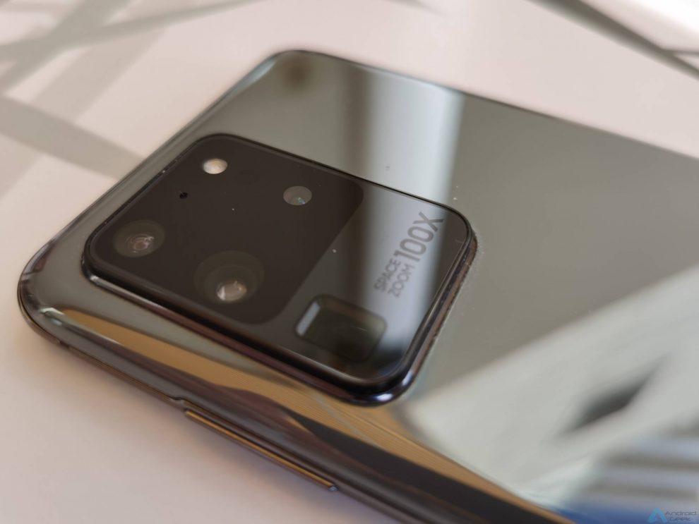 Samsung Galaxy S21 Ultra terá uma câmara atualizada de 108MP e foco automático a laser