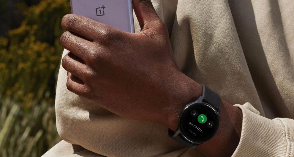 OnePlus Watch recebe Always On Display. Mas há um preço a pagar