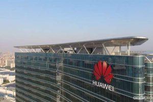 Primeira fábrica de Chipsets da Huawei estabelecida em Wuhan, produção prevista para 2022